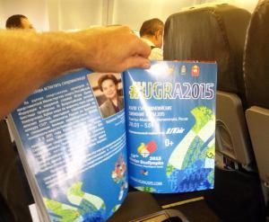infligh magazine